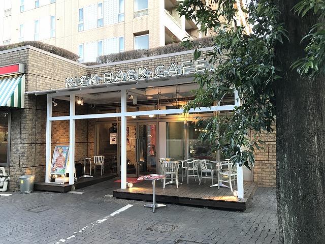 仙川駅にあるカフェ