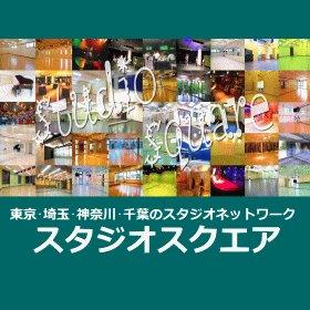仙川 貸スタジオ Twitter ツイッター