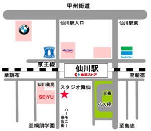 京王線 仙川駅 ダンススタジオ 地図 レンタルスタジオ スタジオ舞仙 住所