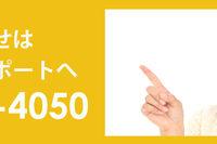 京王線 仙川駅 レンタルスタジオ お問い合わせ