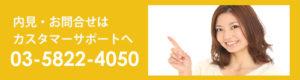 京王線 仙川駅 レンタルスタジオ バレエ 教室開講について お問い合わせ