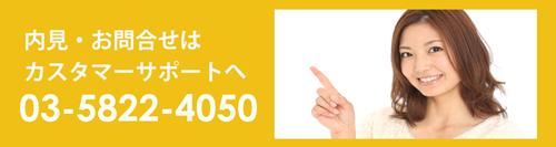 錦糸町 レンタルスタジオ Rozetta お問い合わせ