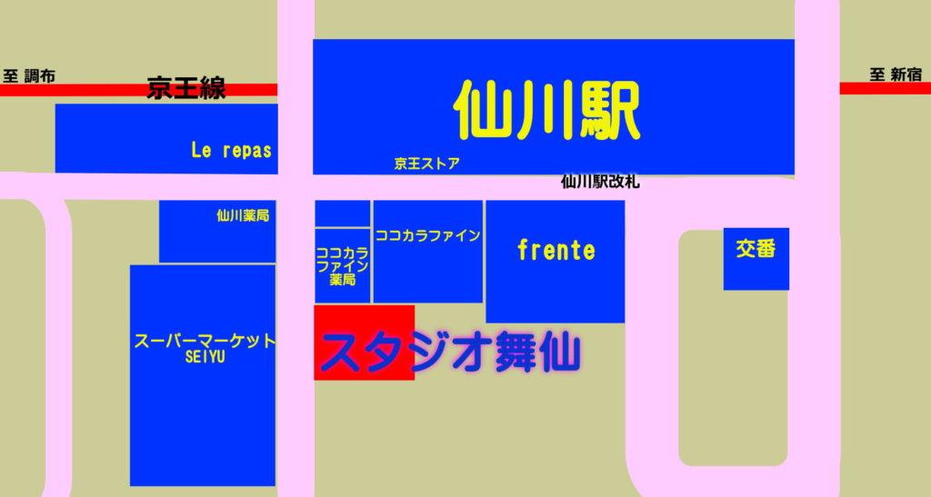 仙川 マップ アクセス 地図 舞仙 レンタルスタジオ